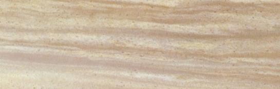 w545-h176-c545-176-media-kamni-mramor-Nestos_Beige